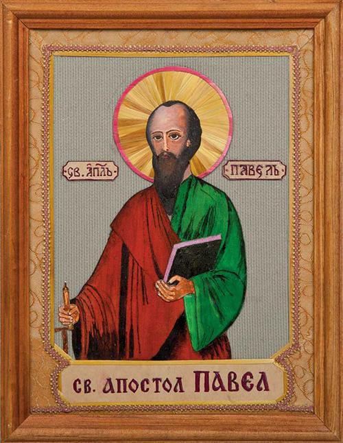 Иконы - Икона «Святой Апостол Павел ...: www.chudosite.ru/item.php?iid=204